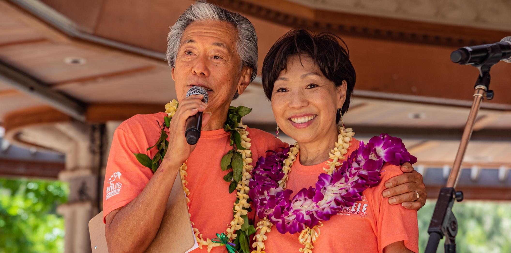 Roy and Kathy Sakuma